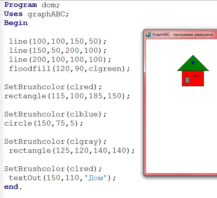 Как сделать интерфейс программы в паскале